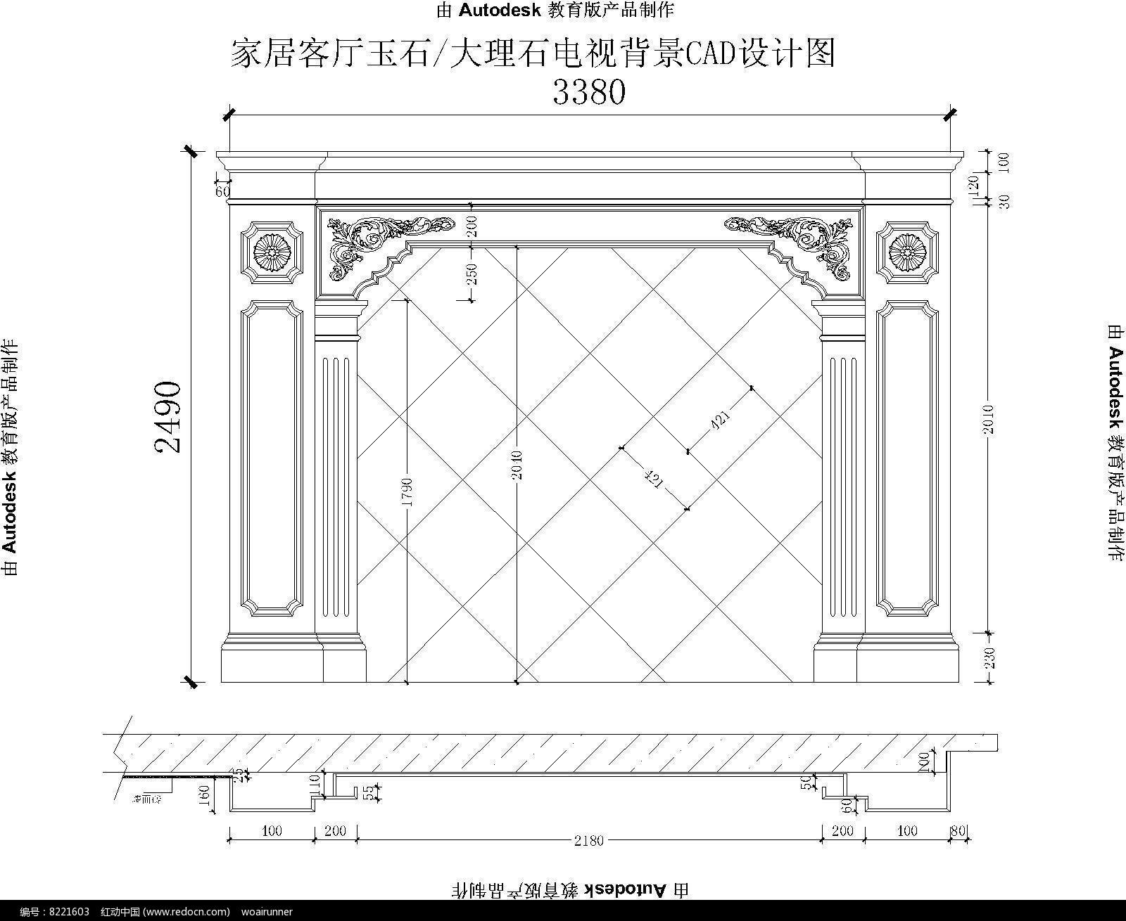 欧式罗马柱子加欧式雕花高端电视背景墙cad设计图纸图片