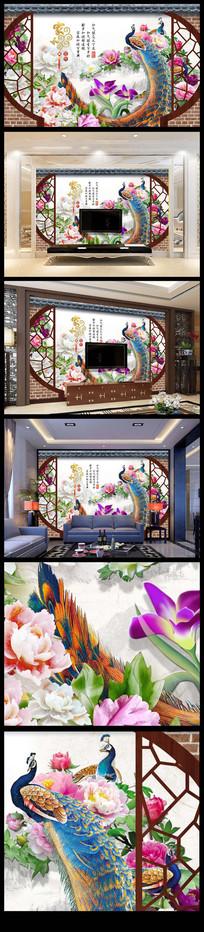 唯美立体奢华孔雀花朵背景墙