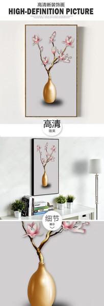 新中式玉兰花简约时尚装饰画无框画