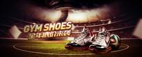 运动鞋促销海报