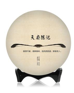茶饼棉纸天府