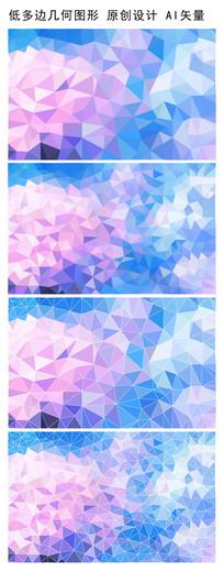 大气蓝粉色低多边形背景 AI