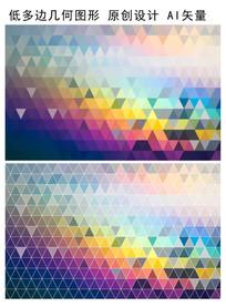 动感彩虹唯美晶格背景 AI
