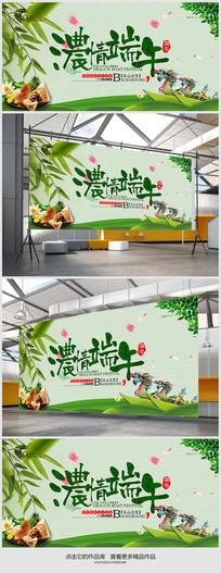 端午节香粽促销宣传海报
