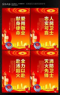 红色创意整套宣传消防活动挂画展板PSD