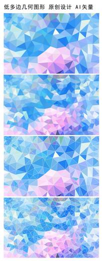 蓝色粉色低多边形梦幻背景底纹 AI