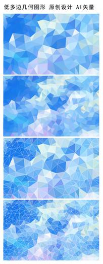 蓝色梦幻低多边形简约背景 AI