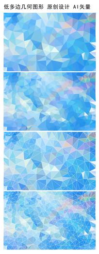 蓝色清新低多边形背景 AI