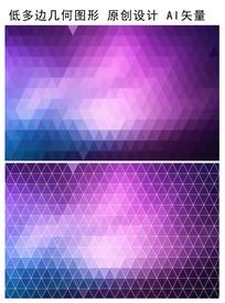 蓝紫色规则菱形背景 AI