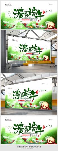 龙舟比赛端午节海报设计