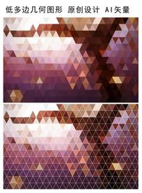 欧美晶格抽象图案背景