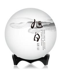 普洱茶饼包装设计旭日