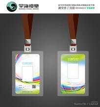 七色彩清新美观动感工作证参展证设计模板