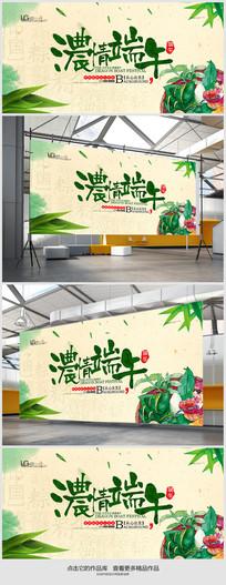 手绘端午节宣传海报设计