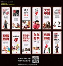 校园文明祖国前进公益中国梦展板