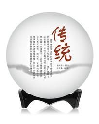 中国风饼纸传统