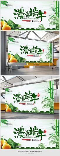 中国风端午节宣传海报设计