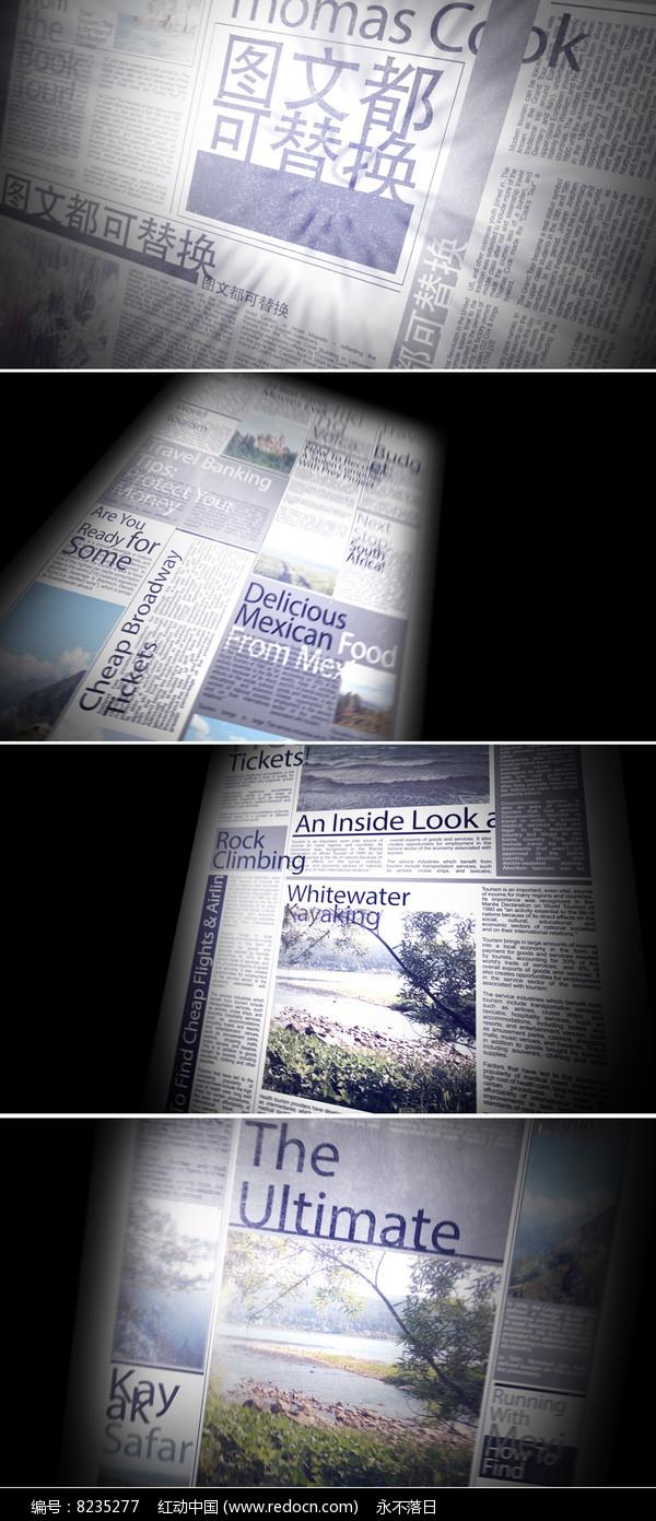 4款怀旧报纸图文展示ae模板图片