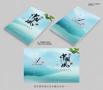 创意简约中国风画册封面设计