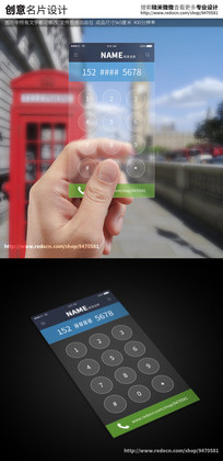 创意手机拨号电子通讯透明名片 PSD