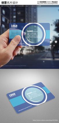 单反相机摄影数码透明名片