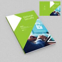 电脑病毒防护科技画册封面设计