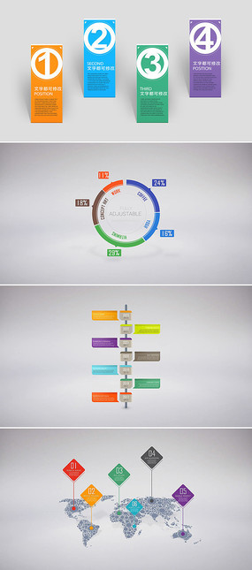 多组企业数据统计信息图表ae模板