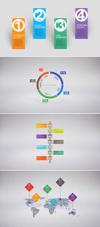 多组企业数据统计信息图表ae模板 aep