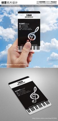 钢琴乐器琴行音乐透明名片 PSD