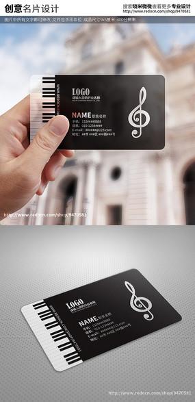 钢琴音乐培训乐器琴行透明名片