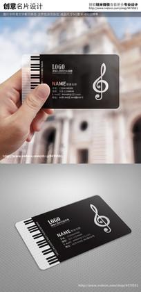 钢琴音乐培训乐器琴行透明名片 PSD
