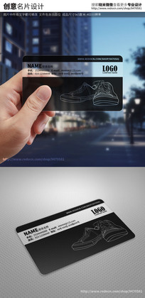 高档创意运动鞋品牌店透明名片 PSD
