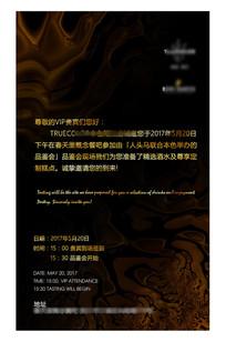 黑金色高档邀请函设计