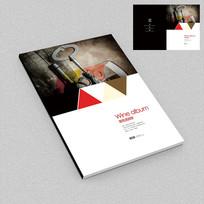 红酒酒文化艺术画册封面设计