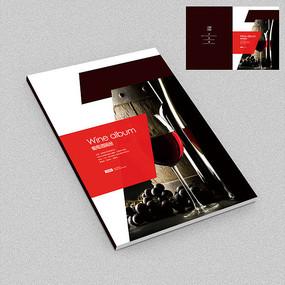 红酒商业杂志画册封面设计