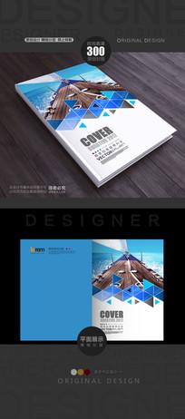 简约企业文化封面