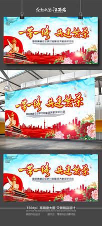 精美水彩一带一路共建繁荣企业背景画面设计