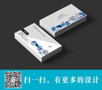 科技商务设计名片 CDR