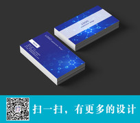 蓝色分子科技名片 CDR