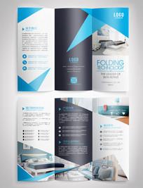 蓝色三角形简约家装企业宣传三折页