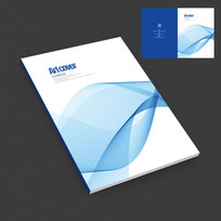 蓝色唯美现代艺术画册封面设计