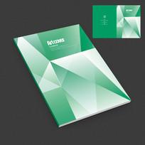 绿色现代清爽科技画册封面