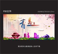 青岛旅游海报设计