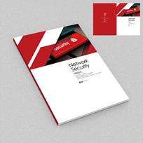 网络安全红色宣传册封面设计