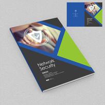 网络科技安全防护企业画册封面设计