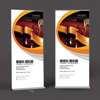 小提琴演奏比赛宣传活动X展架设计