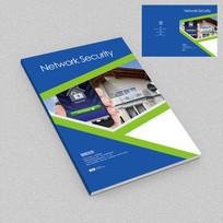 智能安防家居画册封面设计