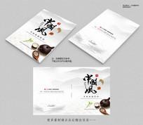 中国风茶叶创意画册封面设计