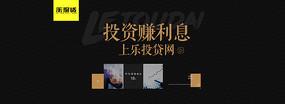 大牌企业官网海报设计