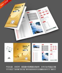 大气金色公司宣传三折页设计模板